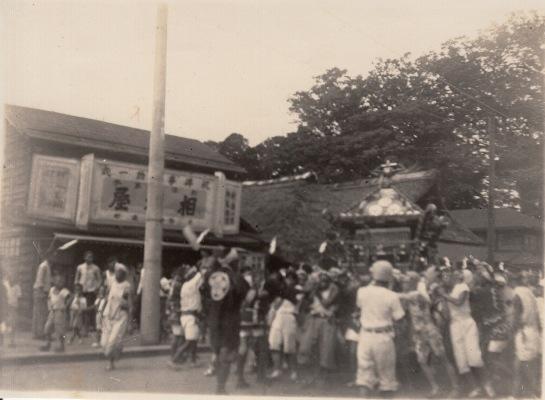 八坂の祭り - 宮神輿 - 相模屋(和田家屋号)前 昭和20年代初頭