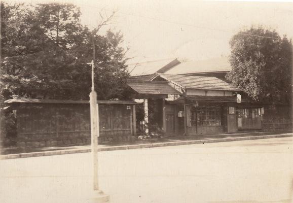 藤屋(佐藤家屋号)門 1922