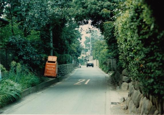 旧岩澤泰宏宅前道路 1968頃(3)