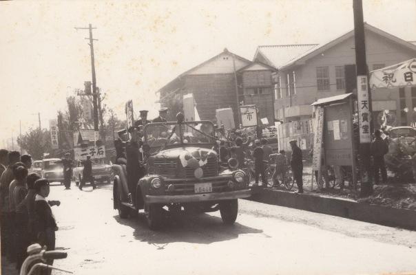 日野市誕生祝賀パレード 1963
