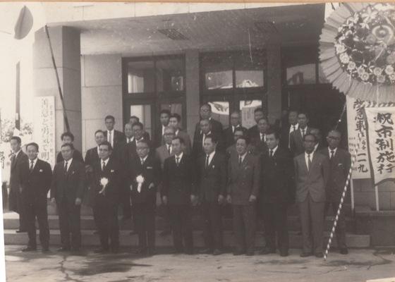 日野市誕生記念式典 ‐ 集合写真 1963