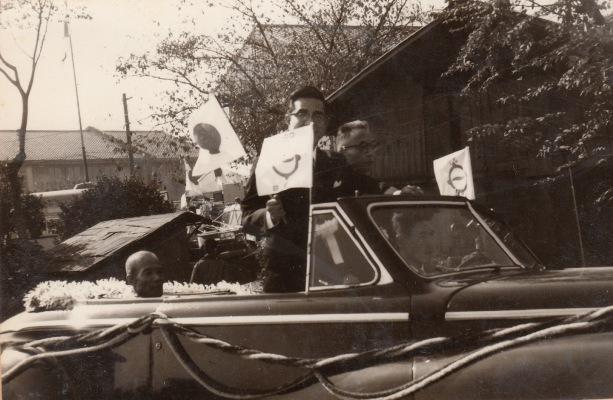 日野市誕生祝賀パレード 1963 ‐ 古谷太郎市長