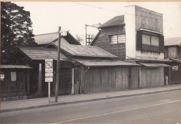 須藤金物店新築前 1964(2)