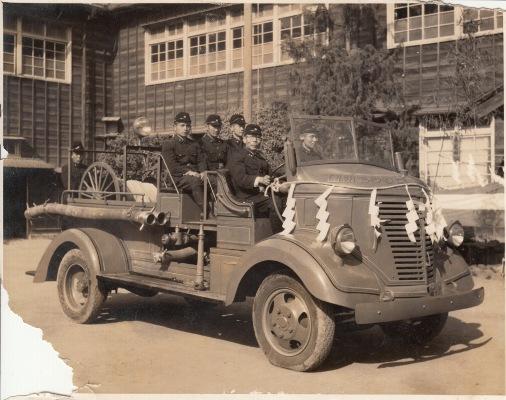 日野町警防団と消防自動車 昭和10年代後半