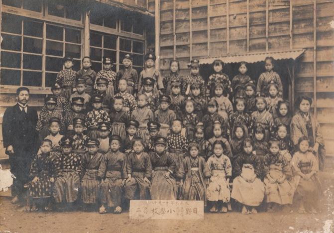 教育勅語御下賜三十年記念撮影 1920