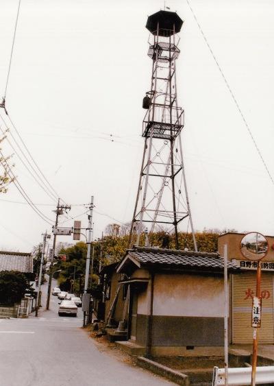 東光寺の消防小屋と火の見櫓 1992