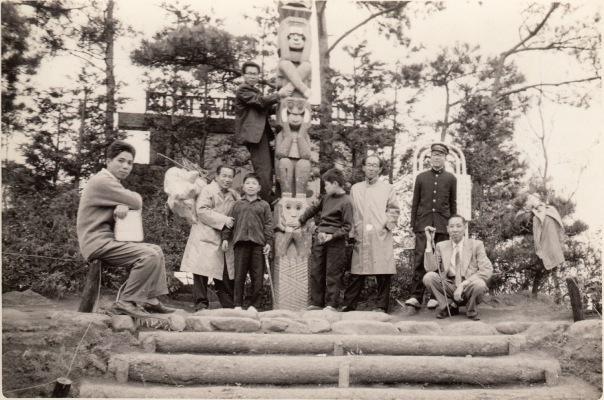 平山城址公園 - トーテムポール 昭和30年代か
