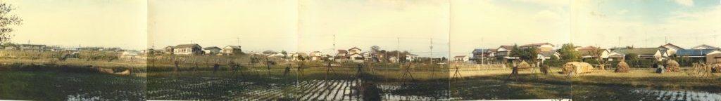 矢島家前の田んぼ 1979