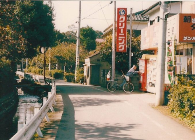 東光寺の商店「朝日屋」前 1993