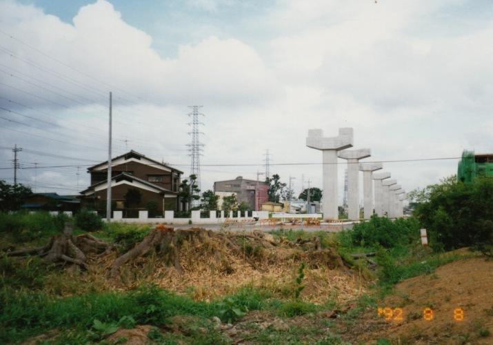 モノレール建設中 1992 - 岩澤泰宏宅付近 -