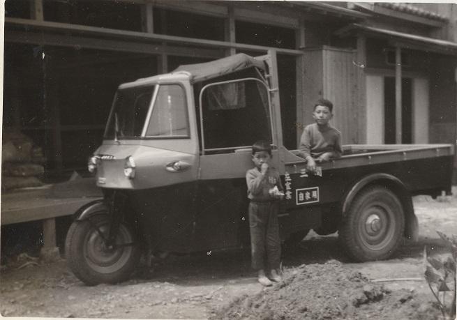 三輪トラック - 子どもたち