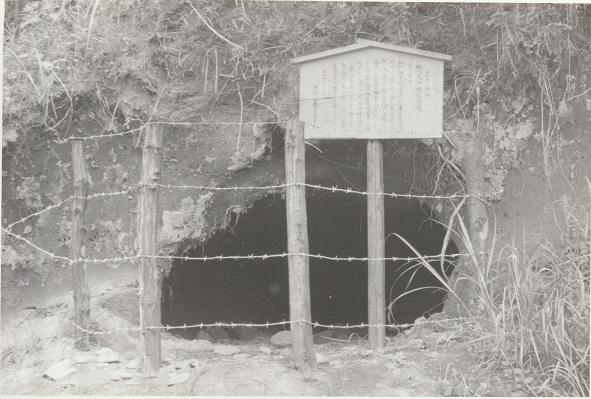 梵天山横穴墓古墳