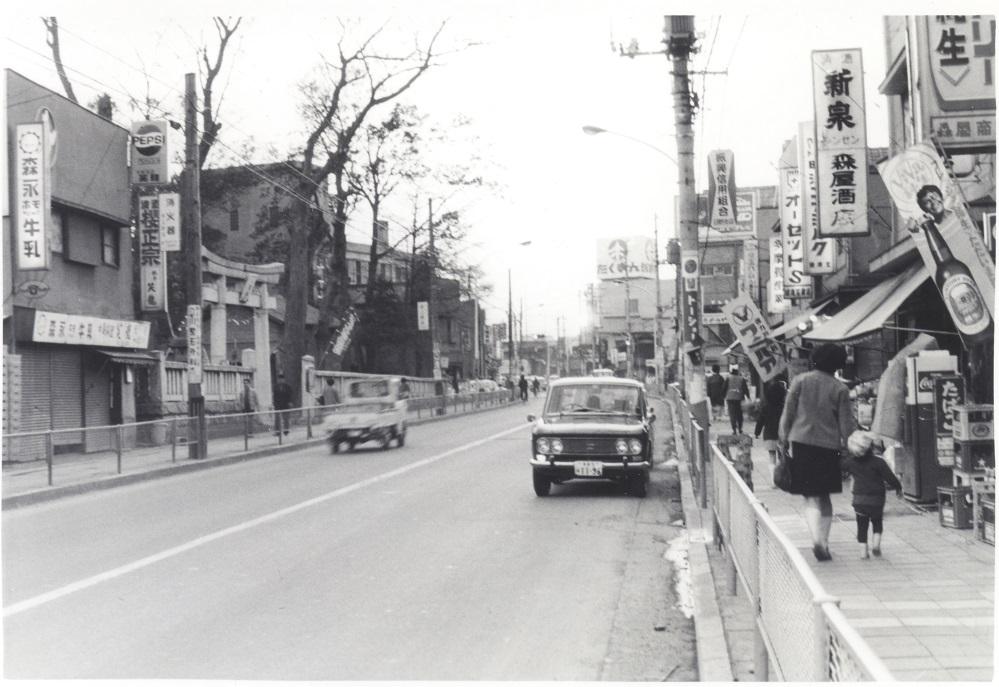 甲州街道‐八坂神社前 1973