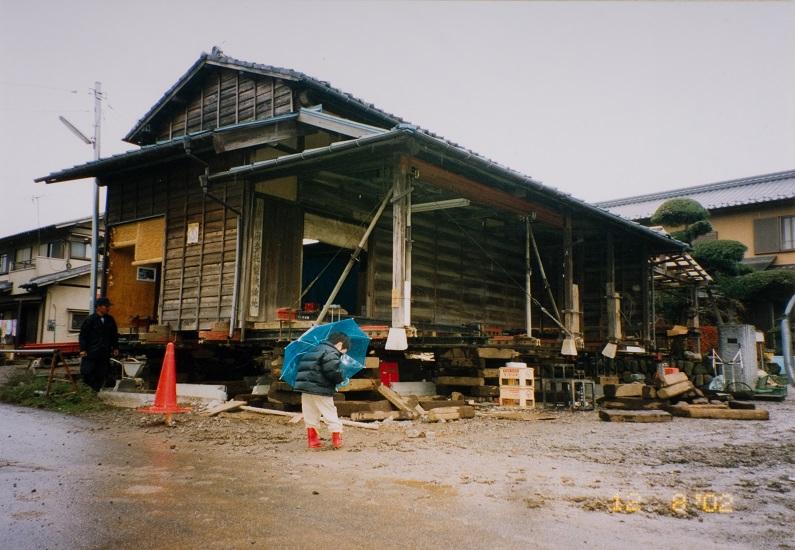 渡辺家の曳家 2002(カラー)