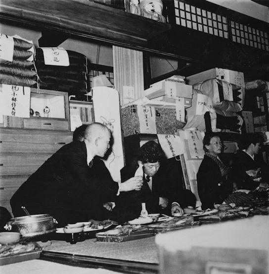 渡辺家-祝言 昭和30年代