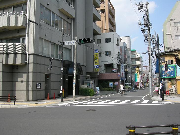 みずほ銀行日野駅前支店南東 2008-09-07