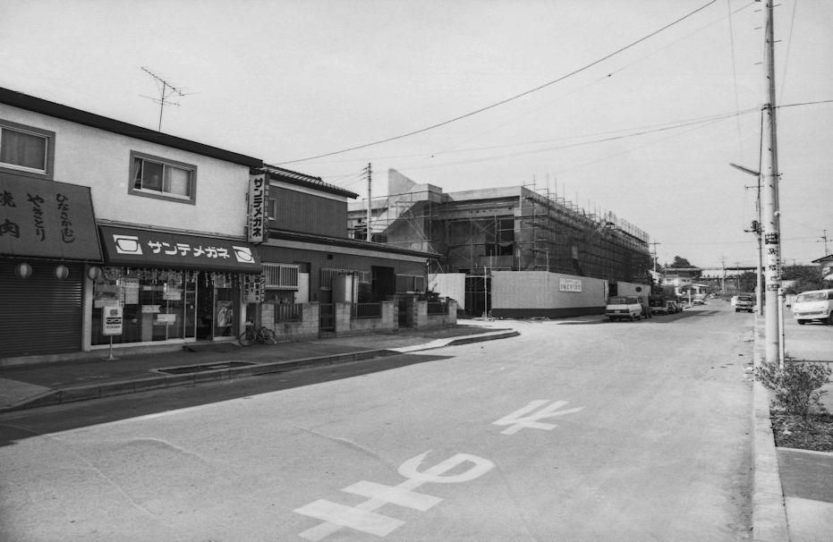 建設中のいなげや日野駅前店 1977