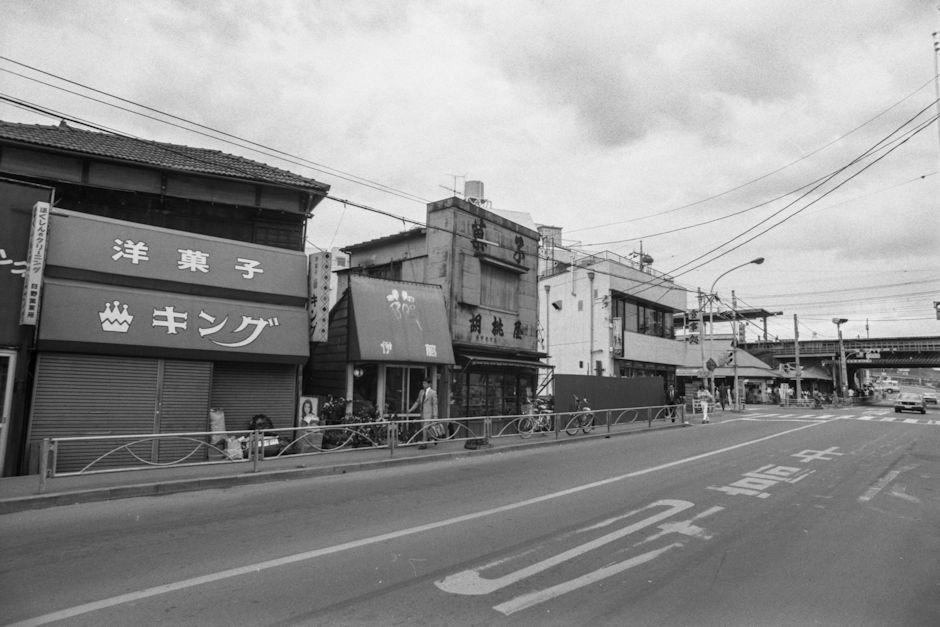洋菓子キング・伊藤花屋・胡桃屋 1979