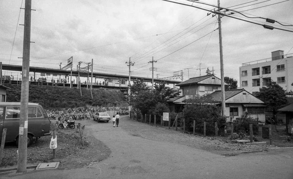 日野駅東側河野家付近 1979