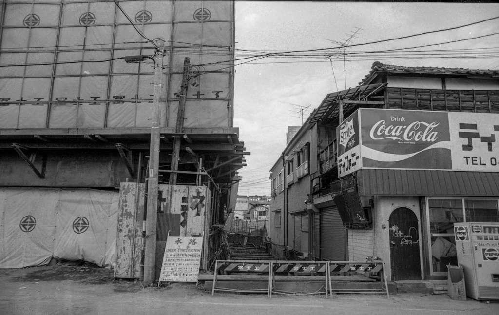 旧日野銀座-水路工事 1980-01-01