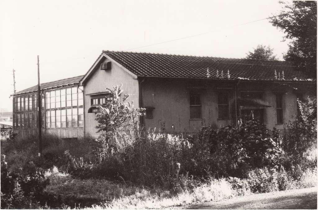 蚕糸試験場日野桑園(10)建物 1970年代後半