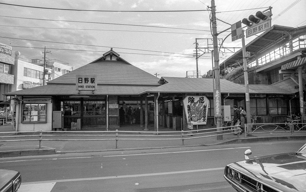 元旦の日野駅 1980-01-01