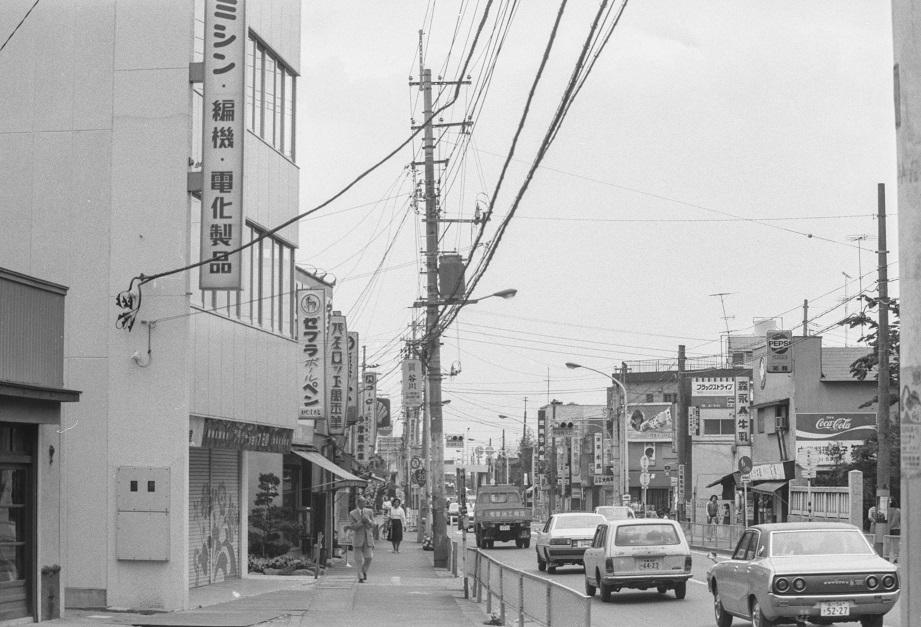 森町オリオン付近 1979-05-27