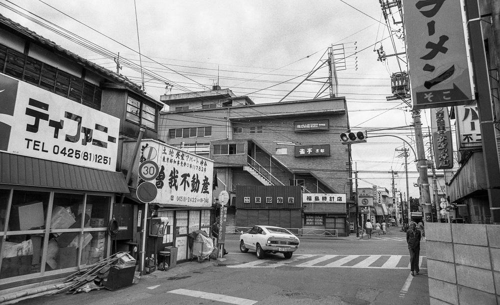日野駅前東交差点付近 1979-05-27