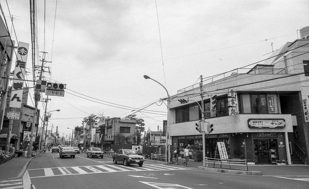 日野駅前 1979-05-27