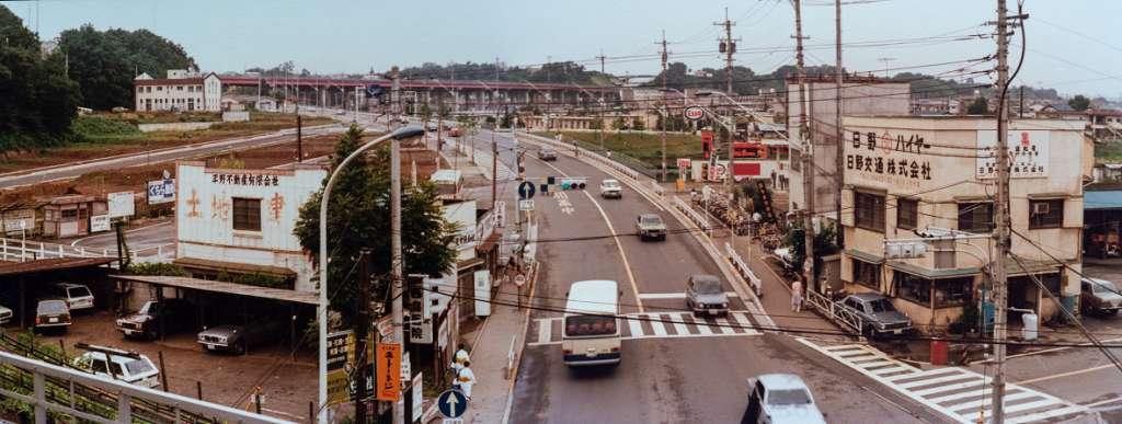 日野駅西側(カラー) 昭和50年前後