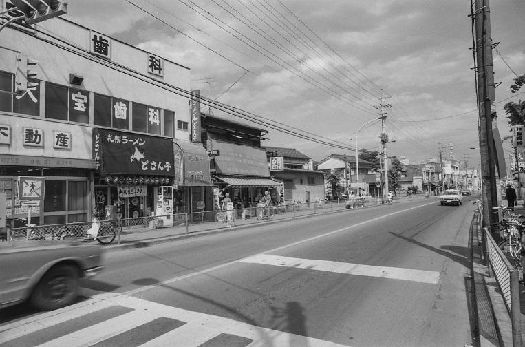 甲州街道-森町 1977-05-08