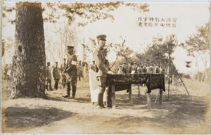 日野御立所ニ於ケル御統監殿下 1921