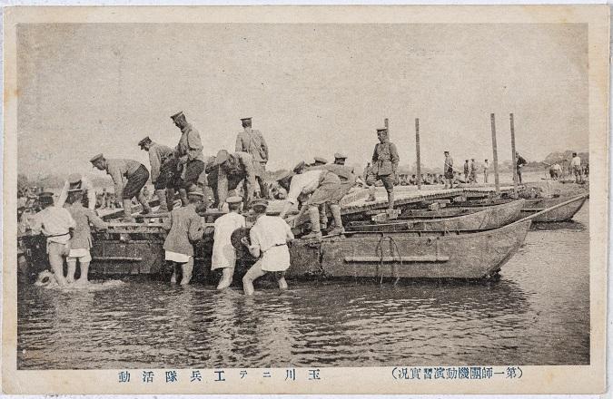 玉川ニテ工兵隊活動(第一師団起動演習実況)
