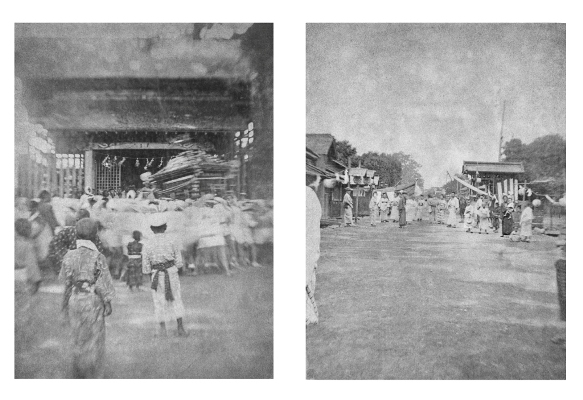 八坂神社/本陣前 明治30年代 佐藤彦五郎新選組資料館提供