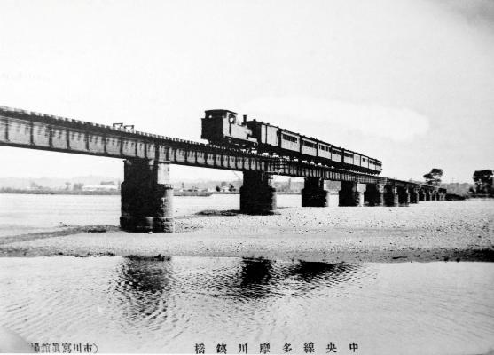 多摩川鉄橋 大正5(1916)年~10(1921)年頃 日野市郷土資料館提供